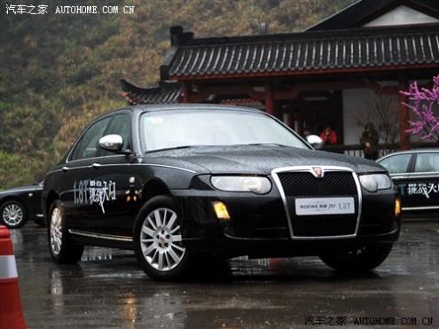 61阅读 上海汽车 荣威750 750S 1.8T迅雅版