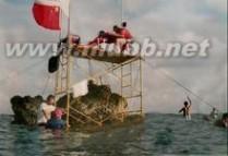 中沙群岛:中沙群岛-概况,中沙群岛-介绍_中沙群岛