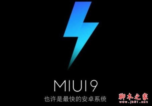 夏普S2和小米MIX哪个值得买?小米MIX与夏普AQUOS S2全屏手机全面区别对比评测