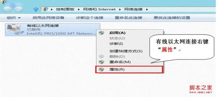 Win8系统怎么开启802.1x网络认证?