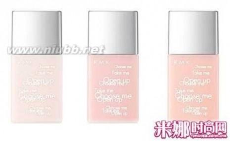 韩国透明妆 RMK新追加底妆 打造从未有的透明妆感