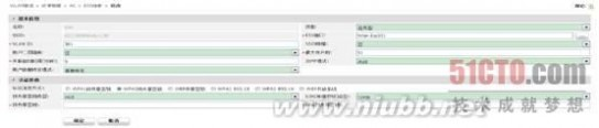 华为移动办公安全解决方案评测与试用体验_移动办公解决方案