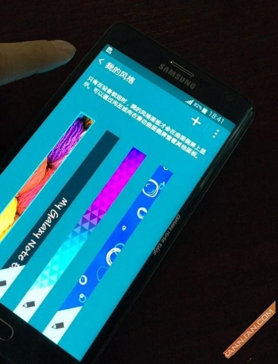比三星Note4贵了千元 三星Note Edge曲面屏手机好在哪?