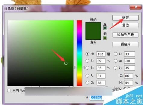 ps模仿粒子效果制作一个图片由粒子出现的视频效果