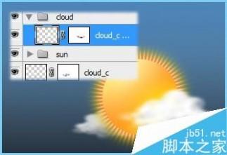 PS设计一款精美漂亮的天气晴雨图标
