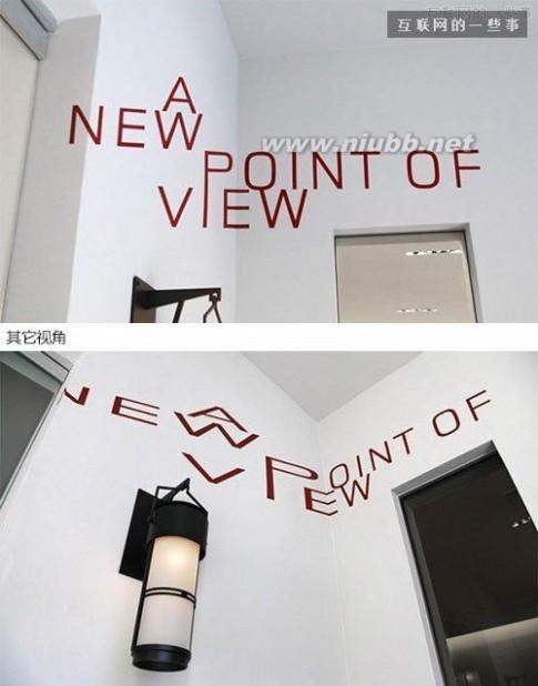 视错觉 40个惊叹的视错觉字体设计欣赏