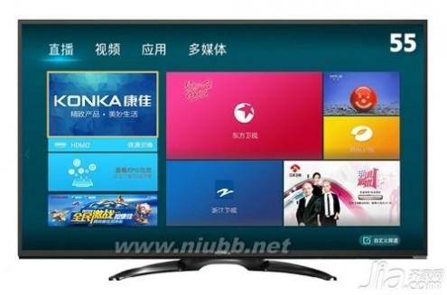 康佳彩电价格 康佳电视机的价格以及几款主流型号的推荐