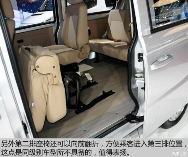 福田汽车 伽途V5 2015款 基本型