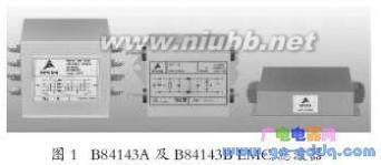 变频器的作用 EMC滤波器在变频器中的作用