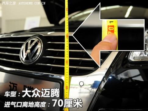大众 一汽-大众 迈腾 2011款 1.4TSI 精英型