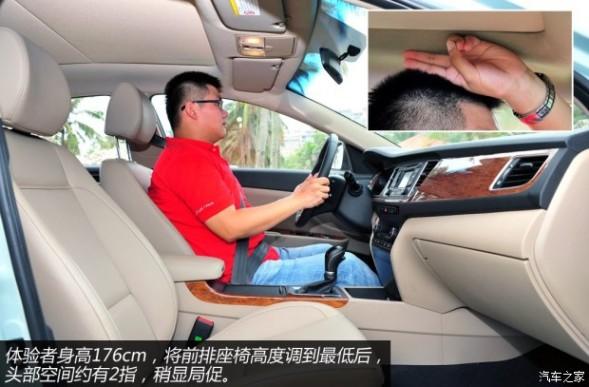北京现代 名图 2013款 基本型