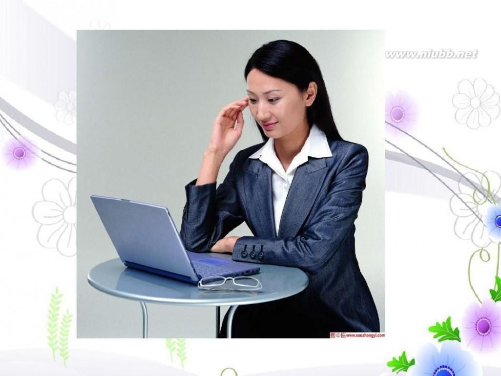 教学中的互联网搜索 教学中的互联网搜