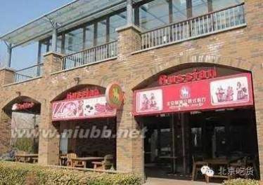 宝宝餐厅 【北京吃货】据说这些是北京最适合带孩子去的餐厅,吃玩两不误!