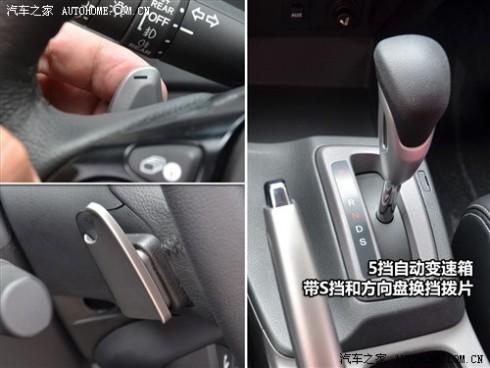 本田 东风本田 思域 2012款 1.8 VTi自动豪华导航版