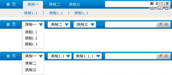 Nav_Search