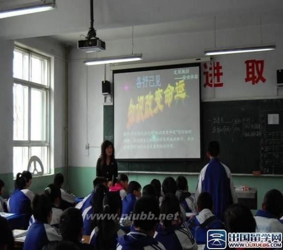 高中政治教师新学期工作计划_高一政治教学计划