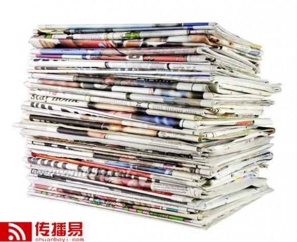 报纸软文 传播易:网络推广和报纸软文营销效果分析