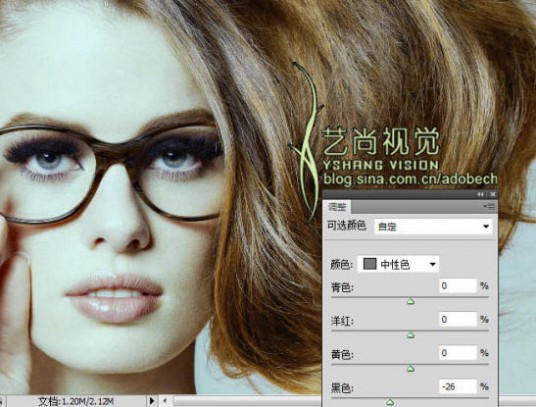 Photoshop调出美女照片纯美的黄绿色效果