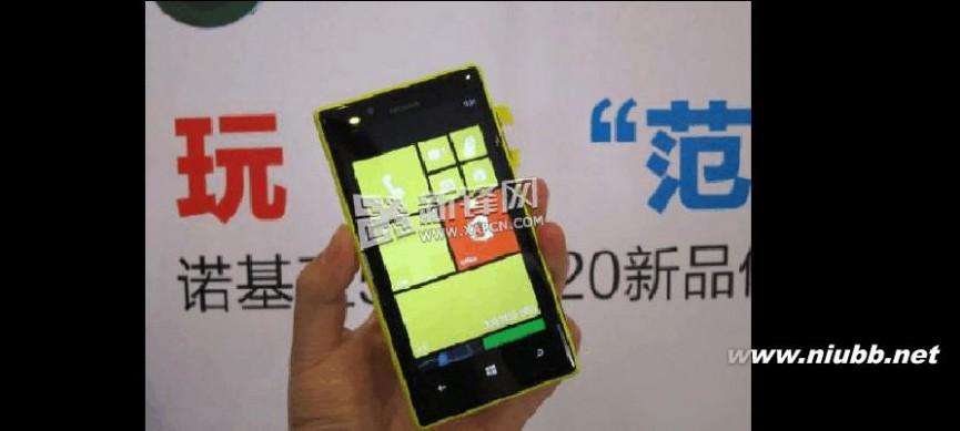 520诺基亚 诺基亚520 RM914(520T RM913)刷机经验分享