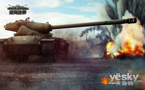 坦克世界e75弱点图 坦克世界 新手的E75建议,老手的E75参考