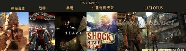 psp游戏介绍 掌机&主机游戏推荐及购买