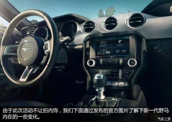 福特福特(进口)野马2014款 基本型