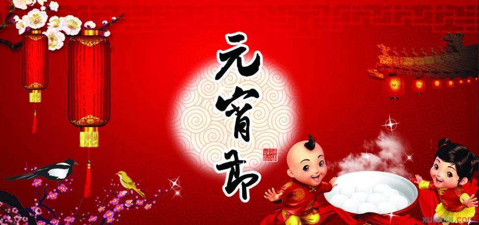 汤圆节 元宵节汤圆促销方案3篇