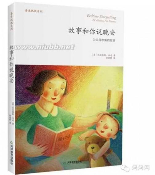育儿书籍 24本超经典实用的育儿书籍,你至少要看1本才行