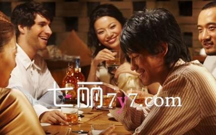 酒局 中国饭局酒局里都有潜规则 新人学会应酬挡酒的技巧