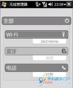 局域网共享设置 手机局域网共享设置