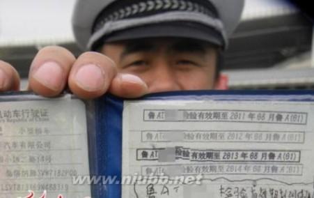 驾驶证年审新规定2016_驾驶执照年审