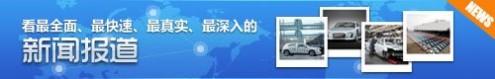 搭载1.5L发动机 悦翔V5预计8月份上市 61阅读