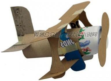 玩具滑翔机制作 利用废弃品打造滑翔机飞机模型