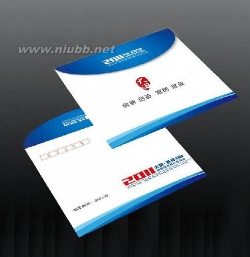印刷信封 信封印刷尺寸_材质_印刷制作须知
