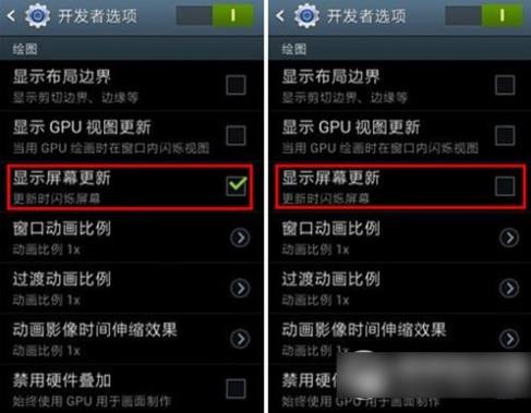 手机闪屏怎么解决?苹果/红米/魅族/小米手机闪屏修复方法1