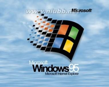 从DOS到Winsows7微软的操作系统微软的变革微软历史