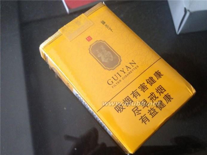 福贵烟 福贵烟品牌介绍 福贵烟价格