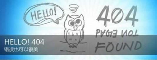 原来404页面可以这样