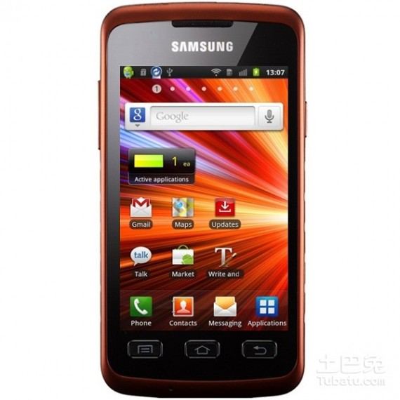 三防智能手机 几款三防智能手机推荐