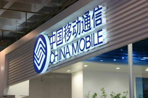中国移动1