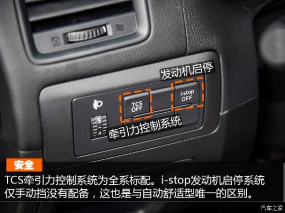 长安马自达 马自达CX-5 2015款 2.0L 自动两驱舒适型