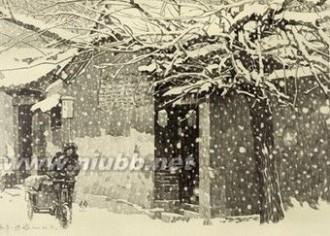 北京的冬天 那时候北京的冬天