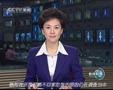 """網友惡搞生成各種版本""""賈君鵬""""故事"""