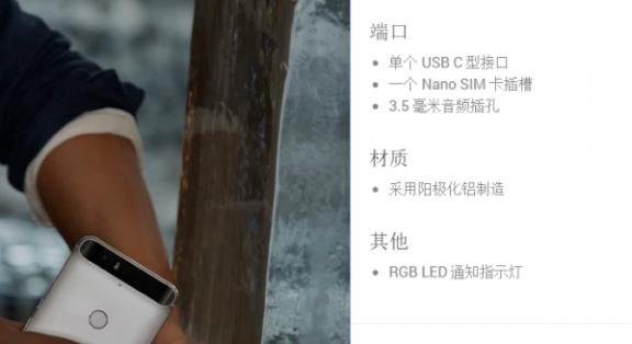 谷歌负责人证实Nexus 5X具有LED通知灯
