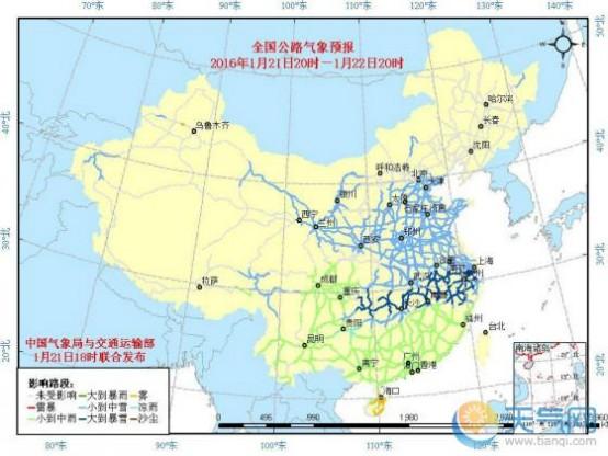 京沪高速天气 全国高速路况实时查询1月22日