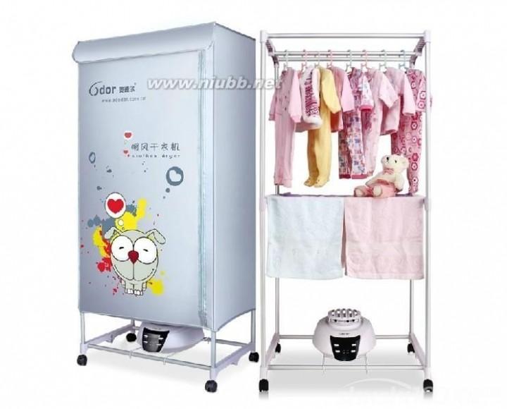 干衣机什么牌子好 干衣机哪个牌子比较好—三种大牌子的优点介绍