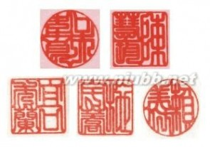 stamp Seal与Stamp的区别