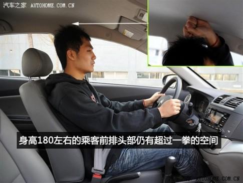 盛大手游棋牌-棋牌游戏大全手机版 长安汽车 悦翔 09款 1.5MT 尊贵型