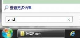 魅族mx怎么root,魅族mx root方法