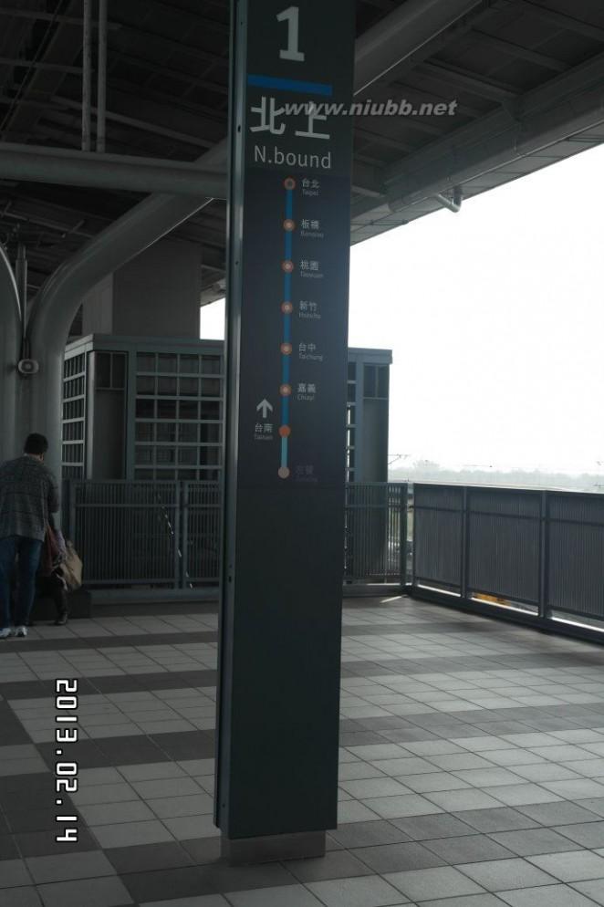 台湾环岛游 台湾11天顺时针环岛游之攻略篇